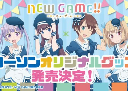 New Game!! and Lawson Collaboration Banner