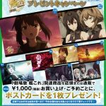 Kantai Collection The Movie Exhibition Poster | Anime