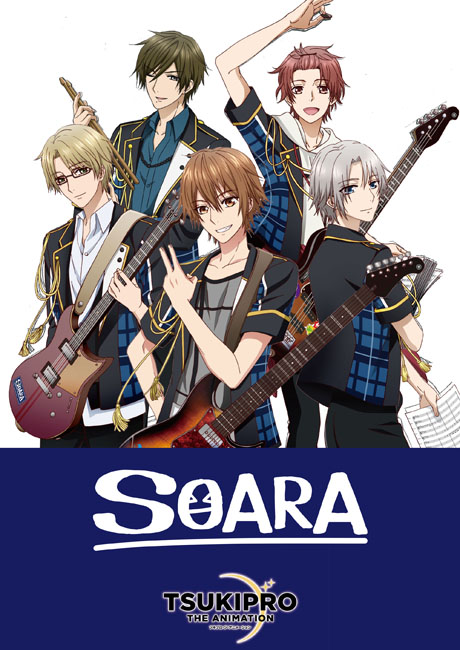 Band visual for Soara from anime Tsukipro