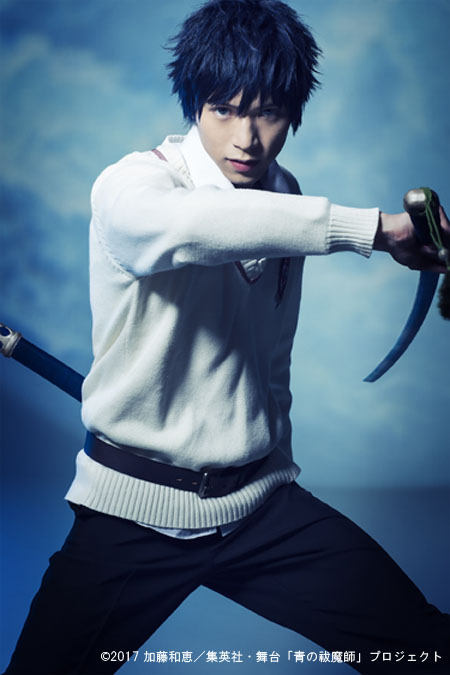 Blue Exorcist Stage Play Rin