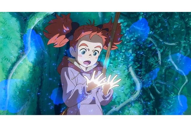 Mary and the Witch's Flower (Mary to Majo no Hana).