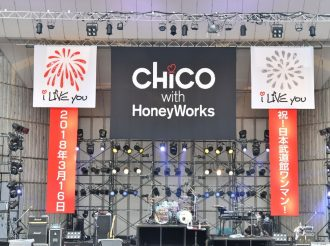 CHiCO with HoneyWorks Concert Report, Budokan Concert Announced