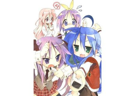 Lucky Star Anime Visual