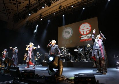 Anisong World Matsuri in Washington DC: JAM Project and T.M. Revolution | JAM PROJECT