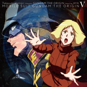 Mobile Suit Gundam The Origin - Chronicle of the Loum Battlefield