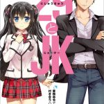 29 to JK (Story: Yuji Yuji, Art: Yan-Yam) | Book Walker Light Novel Poll