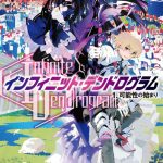 Infinite Dendrogram (Story: Kaido Sakon, Art: Taiki) | Book Walker Light Novel Poll