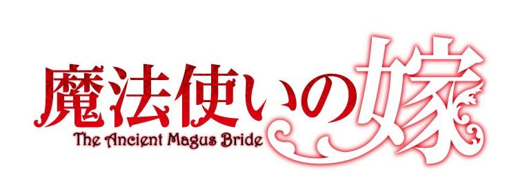 The Ancient Magus Bride Anime Logo