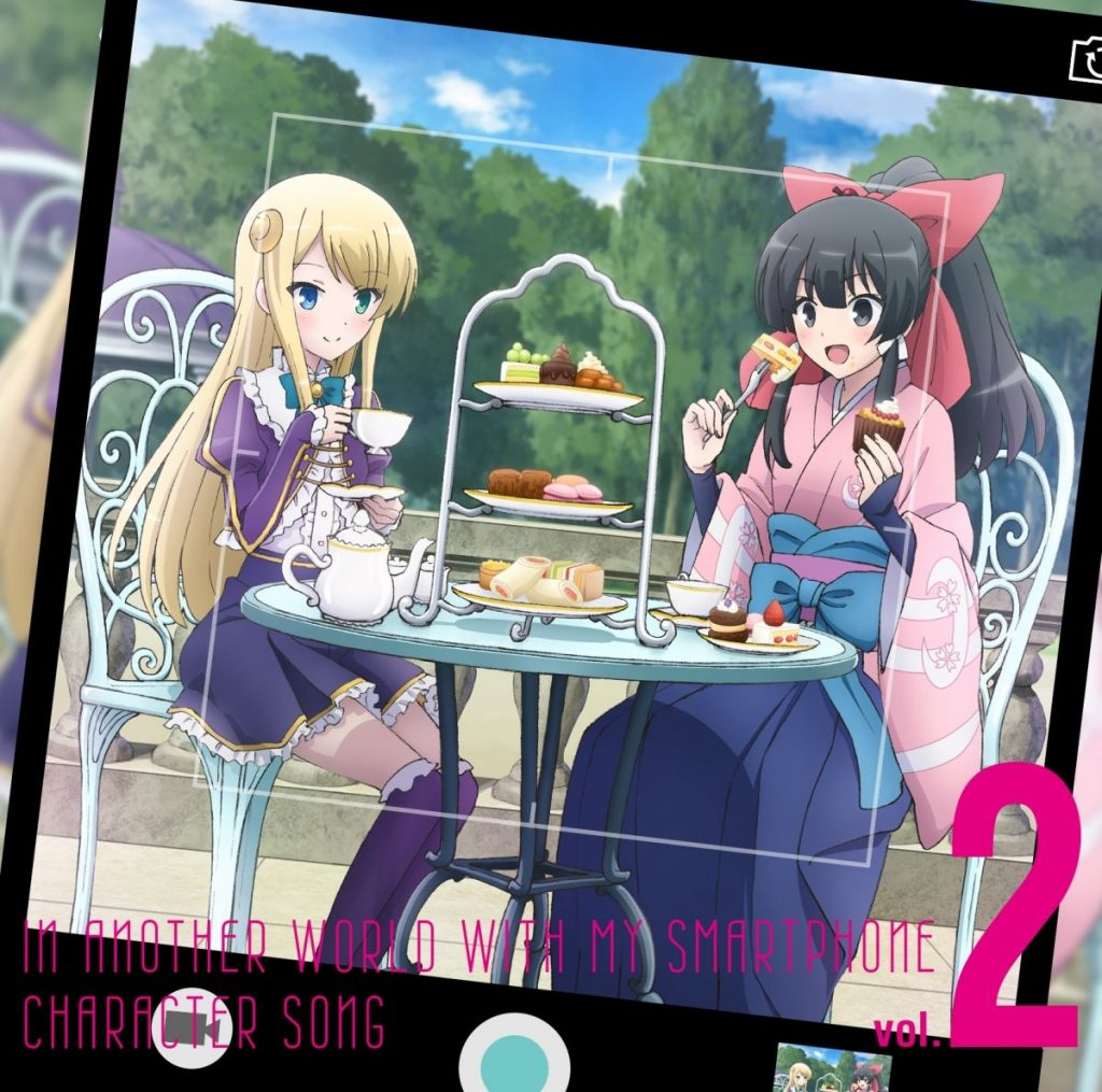 In Another World With My Smartphone Character CD Vol. 3 ...