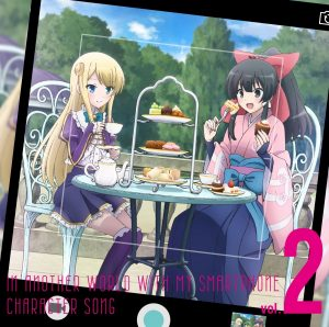 Second character CD of anime In Another World With My Smartphone