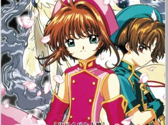 Cardcaptor Sakura Second Movie Comes Back Into Japanese Cinemas