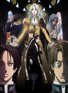 Vatican Miracle Examiner Anime Key Visual