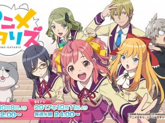Anime-Gataris Introduces Four New Characters