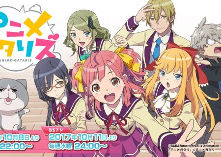 Anime-Gataris Original Anime Visual