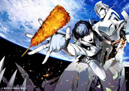 Sci-fi manga Uchuu Senkan Tiramisu anime adaptation visual