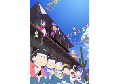 Key visual of second anime season of Osomatsu-san