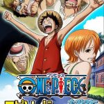 One Piece Episode of East Blue ~Luffy to 4-nin no Nakama no Diaboken!!~ Main Visual
