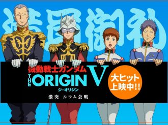 Mobile Suit Gundam The Origin: Clash at Loum Premiere Stage Greeting Report