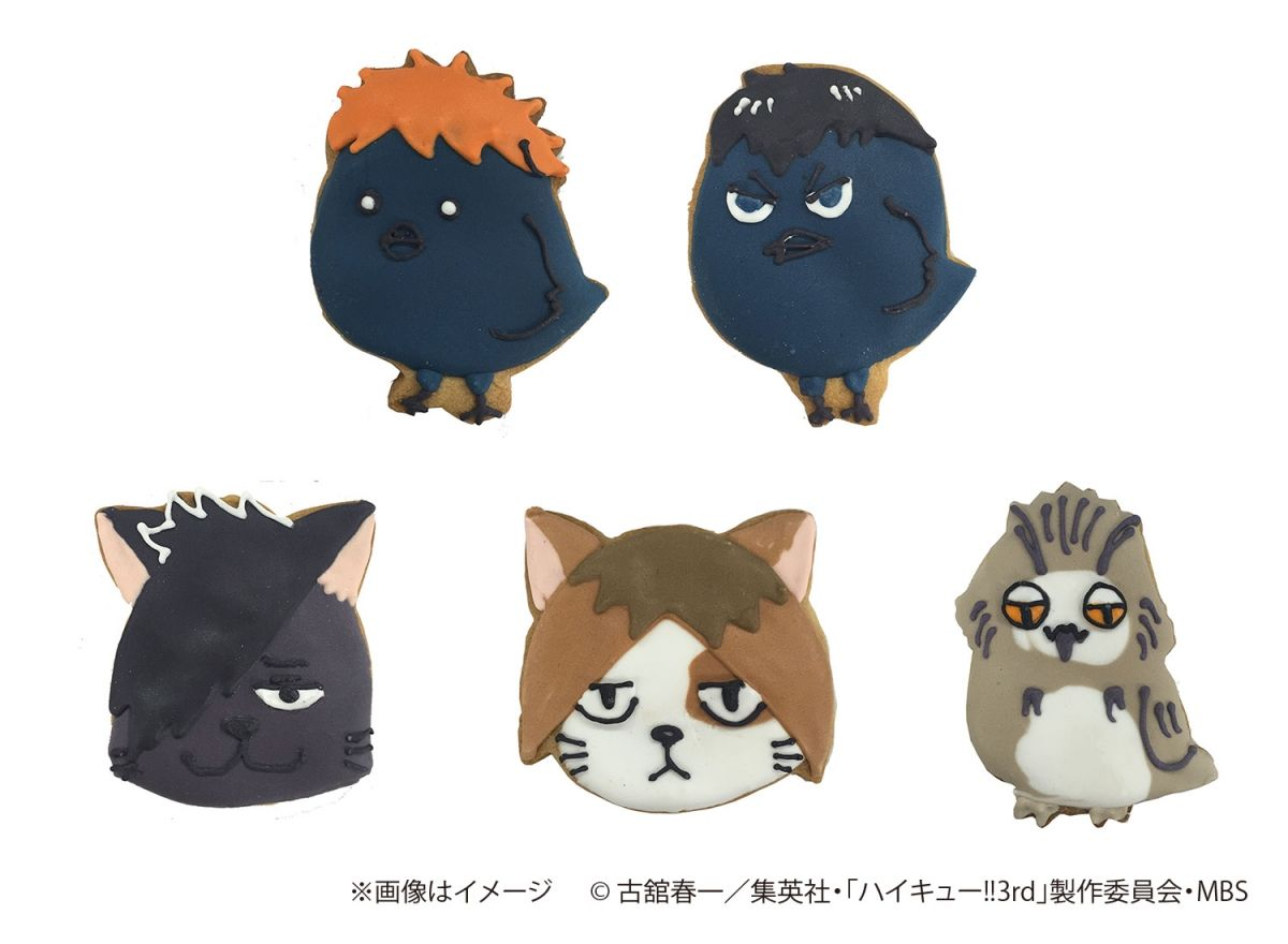 Jump Station: Haikyuu 5th Anniversary Merchandise