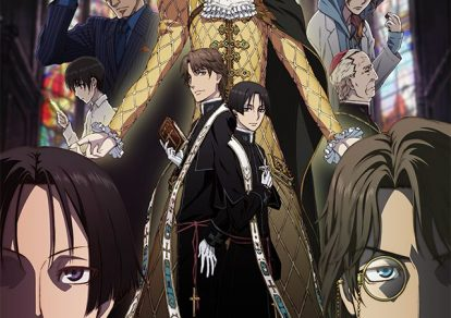 Vatican Miracle Examiner Anime Visual