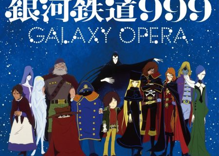 40th anniversary of Galaxy Express 999 Galaxy Opera Visual