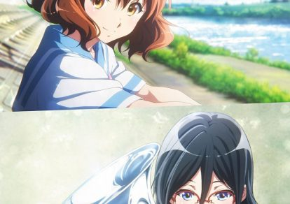 Visual from the anime recap movie Sound! Euphonium ~Todoketai Melody~
