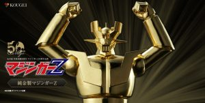 Pure Gold (24 carat) statue figure of Mazinger Z