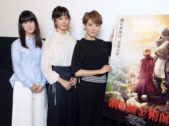 Fullmetal Alchemist Live Action Movie: Comments from Tsubasa Honda, Romi Park and Rie Kugimiya