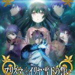 anime movie Fate/kaleid liner Prisma Illya: Oath Under Snow | Weiss&Schwarz PR card