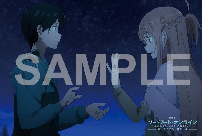 Sword Art Online -Ordinal Scale- Illustrated Postcard 8