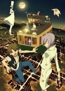 Anime Visual for The Eccentric Family 2.