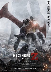 Anime Movie Mazinger Z Infinity