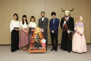 he Ancient Magus' Bride a 'Triumphant Return' anime screening event