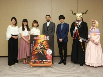 TV Anime The Ancient Magus' Bride Japanese Premiere Report