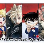 Detective Conan and Pretty Guardian Sailor Moon Osaka Universal Studios Japan (USJ) attractions