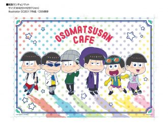 Mr. Osomatsu Collaboration Cafe Announced
