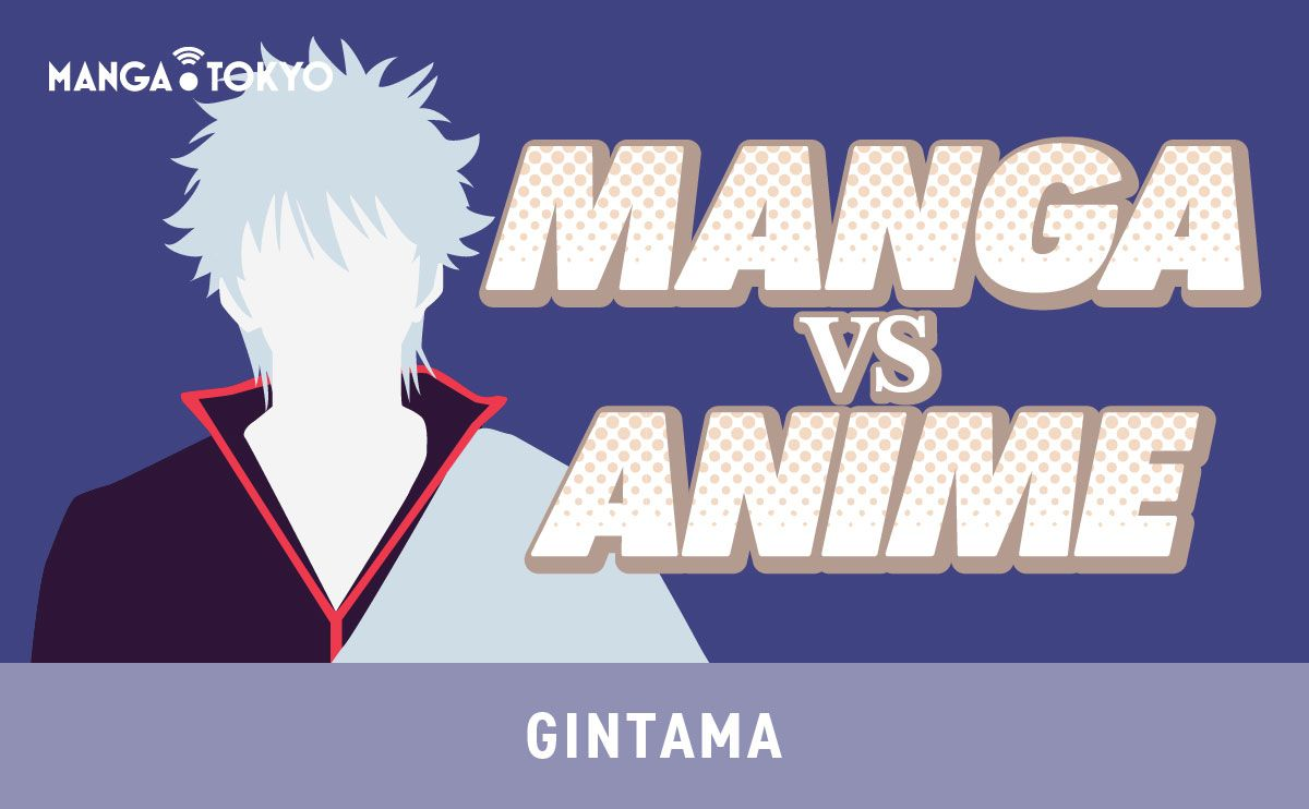 Gintama Manga Vs Anime