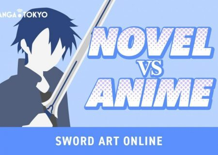 Sword Art Online | Novel VS Anime