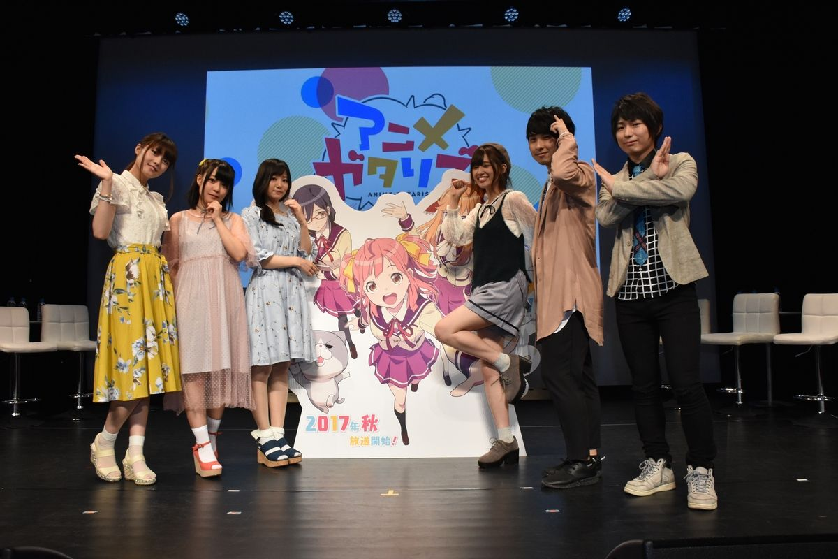 Anime-Gataris Fall 2017 Anime: Premiere Screening Event in Tokyo