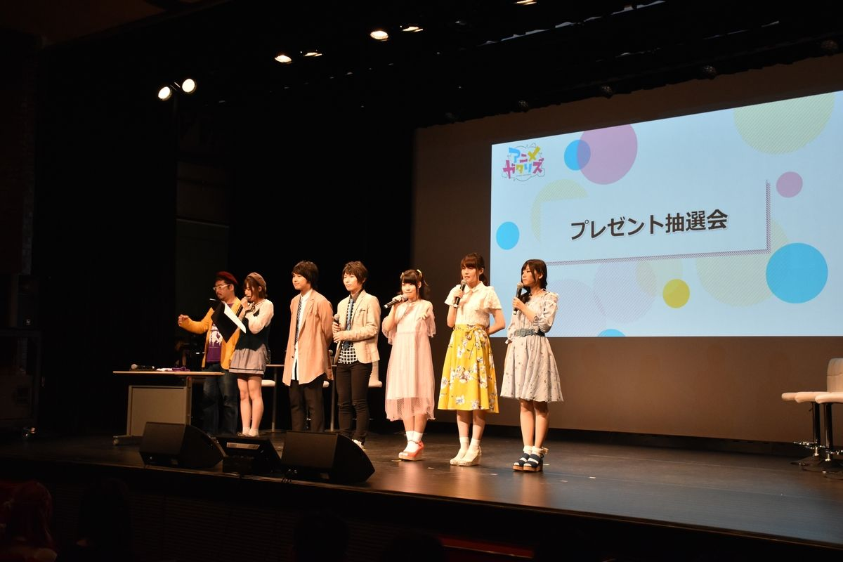 From Anime-Gataris Fall 2017 Anime: Premiere Screening Event in Tokyo