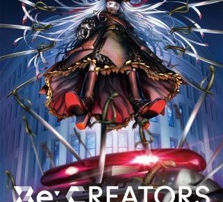 Re:CREATORS Anime Visual