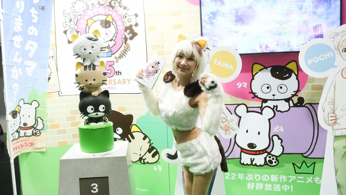 Cosplay | Kyomaf | Tama from Tama and Friends