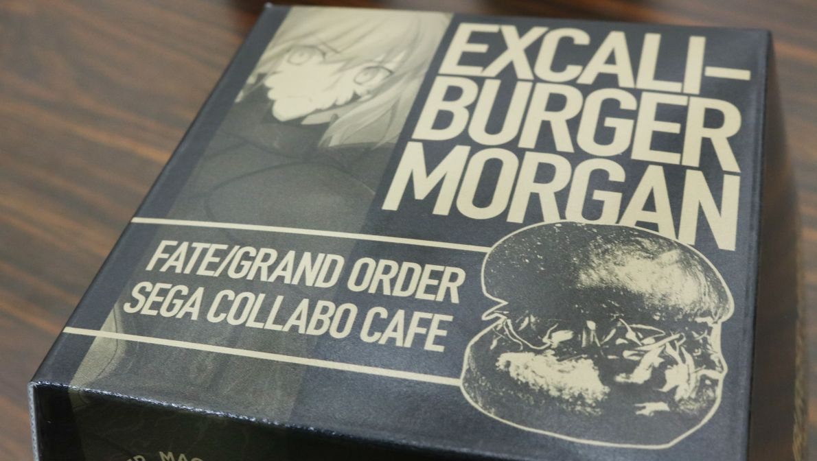 Excaliburger Morgan | Fate Themed Anime Cafe | Kyomaf