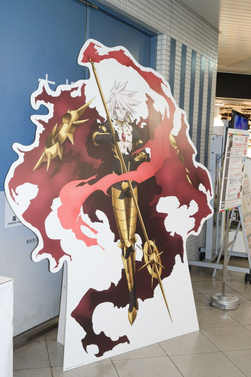 The Lancer of Red, Karna from Fate/Apocrypha | Kyomaf