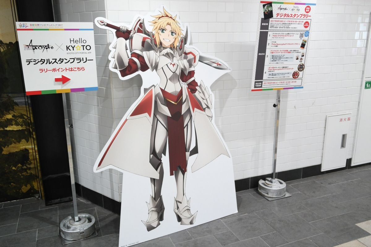 Saber of Red, Mordred | Fate/Apocrypha anime | Kyomaf