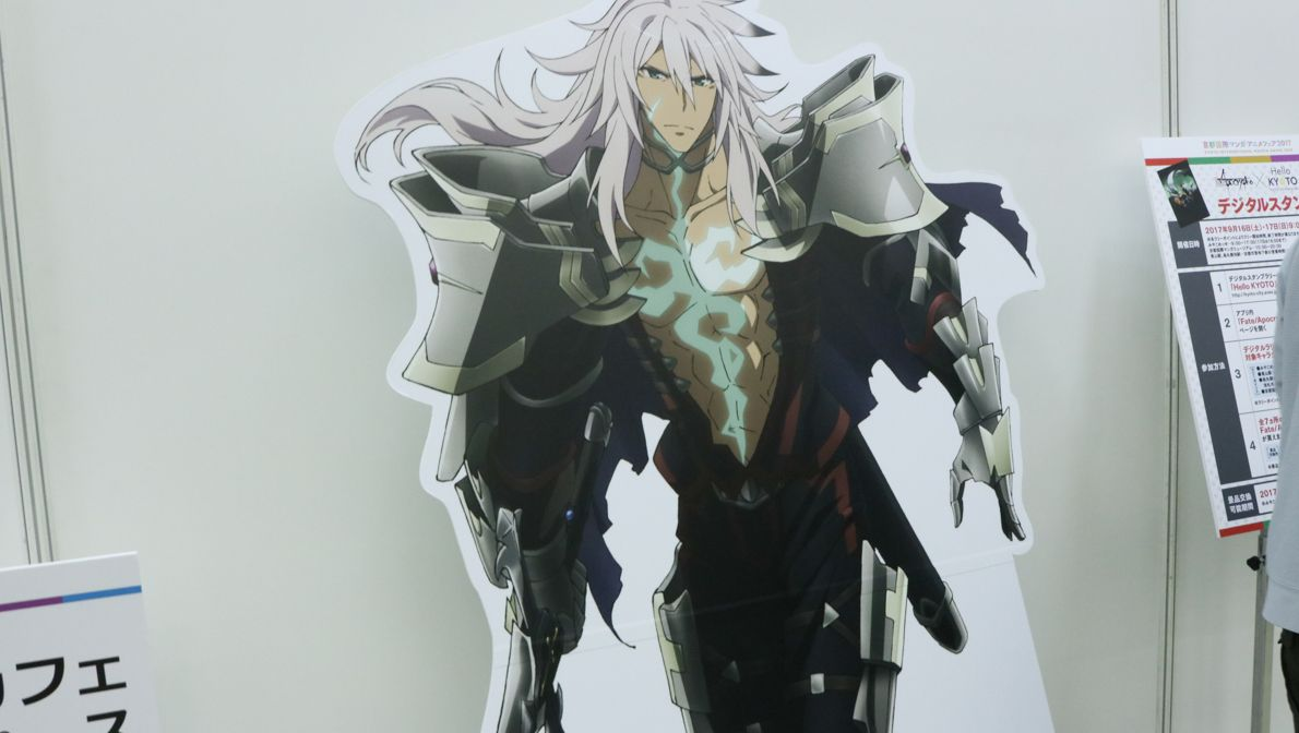 Siegfried from anime Fate/Apocrypha | Kyomaf