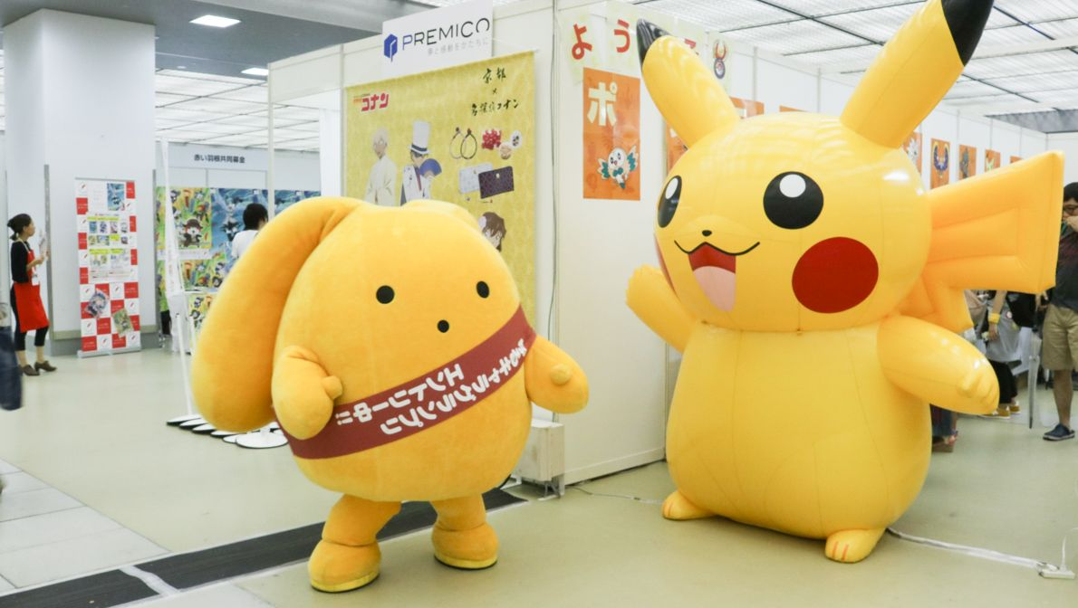 Pikachu hangs out with a mascot at Kyomaf | Anime |
