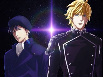 Legend of the Galactic Heroes Gets New Anime Series in Spring 2018
