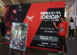 MANGA.TOKYO Mobile Suit Gundam The Origin: Char's Sortie VR Experience Report