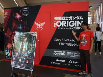 Mobile Suit Gundam The Origin: Char's Sortie VR Experience Report